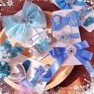 兒童髮飾冰雪公主頭飾蝴蝶結髮夾壓夾髮束(每組3款)PARTY變裝加分(P12149)【水娃娃時尚童裝】