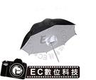 【EC數位】棚燈 閃光燈 專用 40吋 快收箱式 外黑內白 柔光傘 透射傘 反射傘 傘式柔光箱
