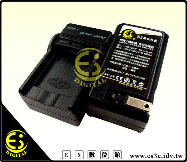 ES數位 Panasonic FX60 FX65 FX66 FX75 TS1 TS2 TS3 TS4 電池 DMW-BCF10 快速充電器 BCF10
