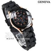GENEVA 馬卡龍色系 繽紛彩色錶 造型三眼錶 黑玫瑰金色 小圓錶 數字錶 女錶 GE黑小 時間玩家