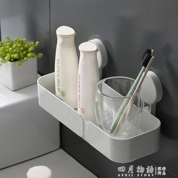 置物架 衛生間置物架洗漱台收納盒免打孔洗手間壁掛式浴室吸盤式吸壁