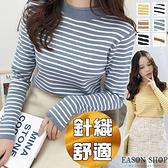 EASON SHOP(GW8879)韓版撞色橫條紋短版套頭QQ卷邊小高領長袖毛衣針織衫T恤女上衣服打底內搭衫
