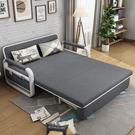 可摺疊沙發床1.2米多功能書房客廳小戶型雙人1.5米兩用儲物沙發 夢幻小鎮