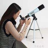 美國天文望遠鏡專業觀星看月亮高倍星云高清深空觀天航天學生入門 快速出貨