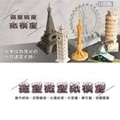 【APEX】造型微型紙模型...