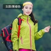 女式衝鋒衣春秋外套薄款連帽韓版學生單層防水西藏戶外