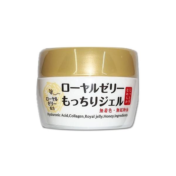 全家免運【4罐入】OZIO歐姬兒 蜂王乳凝露/QQ潤白凝露 (75g/罐)
