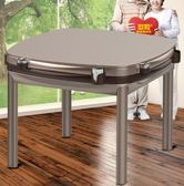 220V世和全自動靜音餐桌四口麻將機多功能小圓桌家用麻將機麻將桌機麻igo『櫻花小屋』