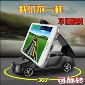 車模車載手機支架車用出風口中控台卡扣式萬能通用多功能支撐導航  快速出貨