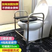 加厚不銹鋼孕婦坐便椅子行動馬桶增高坐便架子老人殘疾人坐便器凳 英雄聯盟MBS