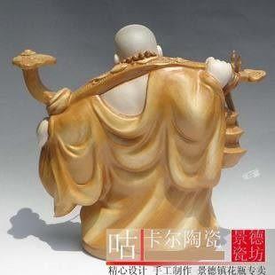 景德鎮 陶瓷器 根雕手工彌勒佛