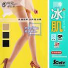 【衣襪酷】蒂巴蕾 冰肌 涼感 冰咖啡紗 異味吸附 彈性絲襪 透膚/褲襪 台灣製 De Paree