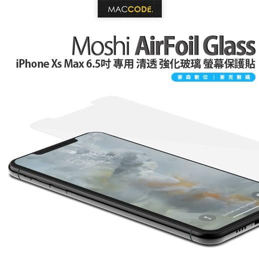 Moshi AirFoil Glass iPhone Xs Max 6.5吋 專用 清透 強化玻璃 螢幕保護貼