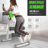 美腰機收腹機家用健身器材瘦腰機美腰肌腹肌健腹器運動器材xw【快速出貨】