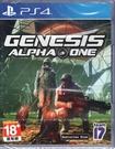 現貨中 PS4遊戲 創世紀 阿爾法一號 Genesis Alpha One 英文版【玩樂小熊】