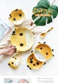 兒童餐具川島屋可愛創意陶瓷兒童餐具套裝寶寶碗盤子分格盤碗碟套裝禮物