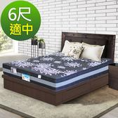 【HONEY BABY】米蘭二線全封邊乳膠系列-高支撐透氣型獨立筒床墊 雙人加大6x6.2尺