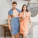 浴巾家用比純棉吸水柔軟加大加厚男女情侶可穿美容院速干不掉毛 小艾時尚