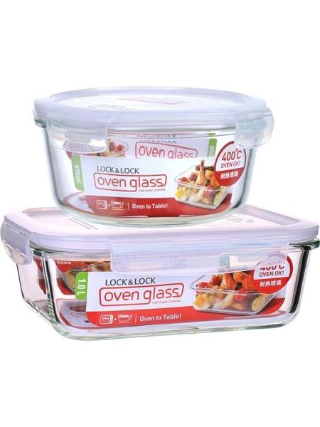 便當盒 樂扣樂扣旗艦店便當盒微波爐飯盒耐熱玻璃碗密封收納盒冰箱保鮮盒 寶貝 免運