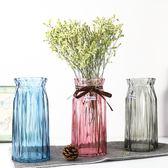 歐式豎棱透明加厚玻璃插花瓶客廳水培鮮花容器擺件創意干花瓶WY【名創家居生活館】