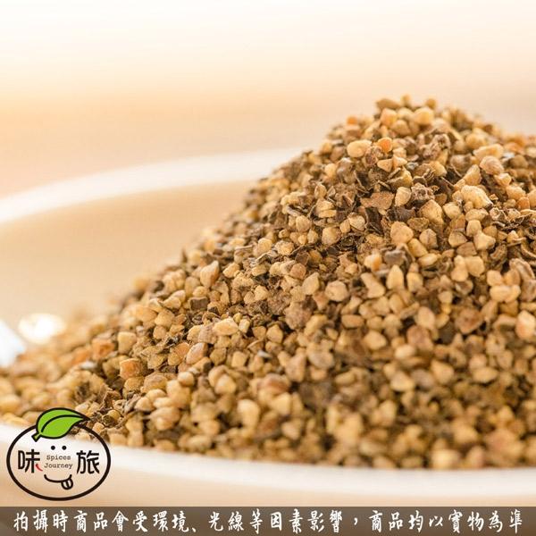 【味旅嚴選】 黑胡椒粉 100g