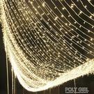 led小彩燈閃燈串燈滿天星七彩變色網紅房間布置臥室裝飾燈星星燈 夏季狂歡
