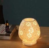 陶瓷香薰燈精油燈插電香薰機臥室客廳 家用暖色熏香爐精油香薰爐 向日葵