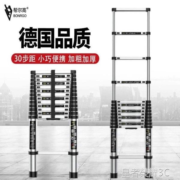 伸縮梯 鋁合金伸縮梯加厚直梯單面梯折疊一字梯升降工程樓梯便攜家用梯子YTL 年終鉅惠