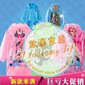【中秋好康下殺】雨衣加厚外貿原單出口韓國時尚兒童雨衣雨披雨傘雨鞋雨靴雨具套裝