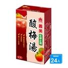 義美酸梅湯250ml x 24【愛買】...