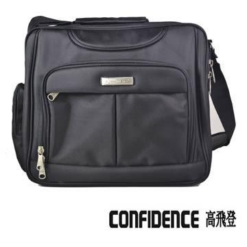 公文包 橫式 Confidence 高飛登 5191 專業黑(福利品)