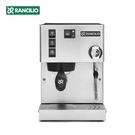【沐湛咖啡】新版 RANCILIO Silvia 義大利進口 半自動義式咖啡機 公司貨 保固一年