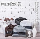 包包防塵布袋抽繩束口袋整理袋無紡布衣物皮包收納袋子透明防潮袋10個裝