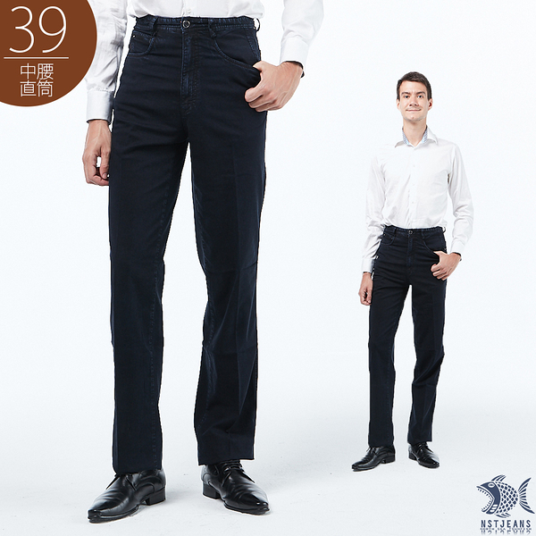【NST Jeans】Black Star原色單寧 夏季牛仔長褲(中腰) 390(5749) 男 薄款