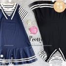 (大童款-女)夏日海洋水手風~簡單假2件...