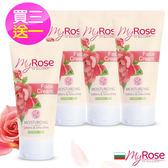 保加利亞My rose玫瑰保濕亮澤面霜50ml買三送一