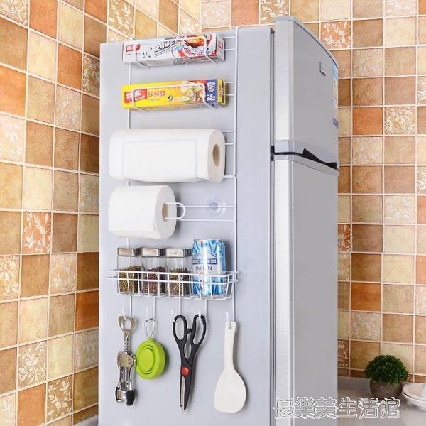 冰箱掛架側壁掛架廚房置物架掛件調味瓶調料架隔層架儲物架收納架YDL