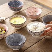 和風陶瓷印彩餐具米飯碗高腳防燙小米飯碗歐式沙拉碗「寶貝小鎮」