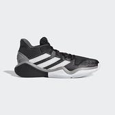 Adidas 男款黑白HARDEN STEPBACK 籃球鞋-NO.EF9893