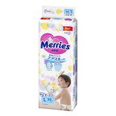 妙而舒 金緻柔點透氣嬰兒紙尿褲L (36片x4包) 箱購│飲食生活家