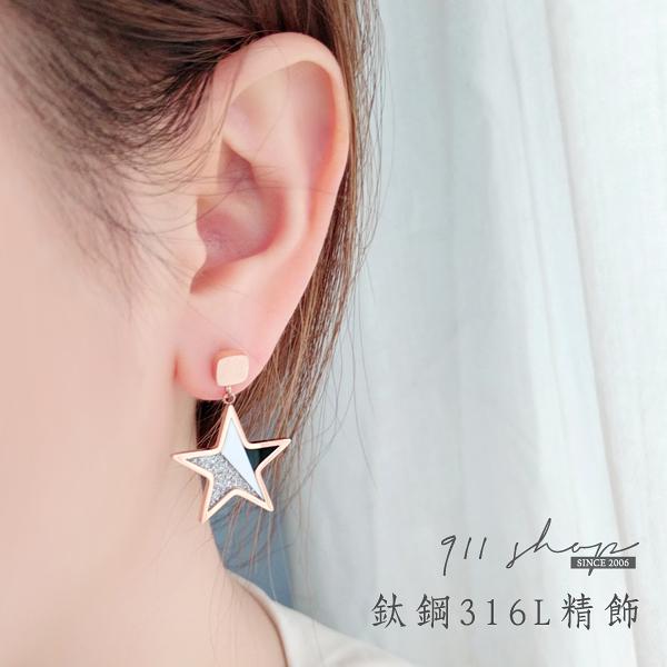 Elfin.鈦鋼精飾。雙色條紋星星垂墜穿針式耳環【La149】911 SHOP