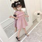 女童洋裝夏裝新款韓版潮衣兒童洋氣公主裙夏季雪紡露肩裙子   9號潮人館