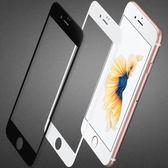 【TG】碳纖維軟邊 鋼化膜 apple iphone 7 iphone 7 plus iphone 6s iphone 6s plus鋼化膜 保護貼 鋼化玻璃膜