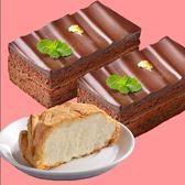 免運 艾波索【巧克力黑金磚12cm 2入+牛奶千層冰心泡芙5入】★蘋果日報蛋糕評比冠軍!