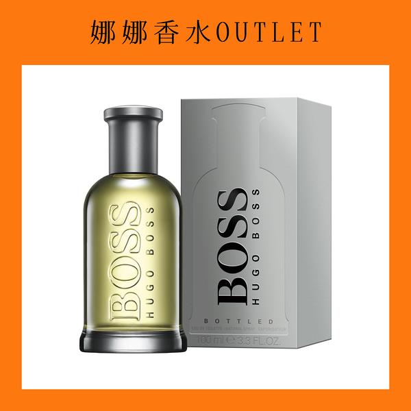 Boss Bottled 自信男性淡香水100ml【娜娜OUTLET】