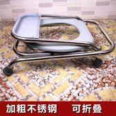 馬桶凳 加固防滑可折疊坐便椅老人孕婦坐便器家用蹲坑改移動馬桶便攜凳子【韓國時尚週】