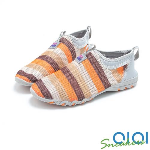 休閒鞋 彩虹花漾柔軟休閒鞋(灰) *0101shoes 【18-223gy】【現+預】