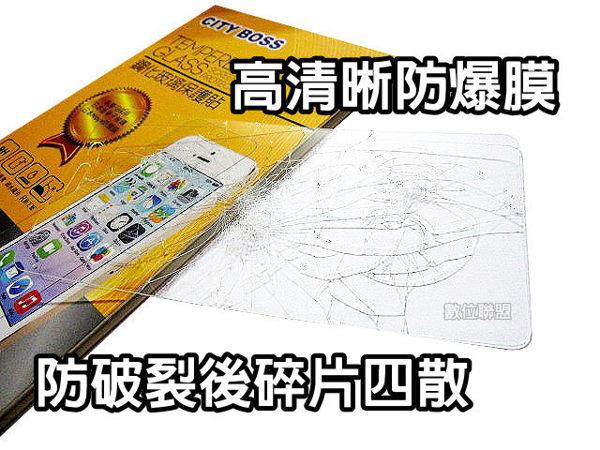 鋼化玻璃保護貼 ASUS ZenFone 4 Selfie Pro ZD552KL /ZenFone 4 ZE554KL 螢幕保護貼 旭硝子 CITY BOSS 9H 滿版
