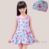 兒童泳裝女孩中大童連身公主裙式可愛正韓游泳裝女童泳裝大尺碼套裝(免運)