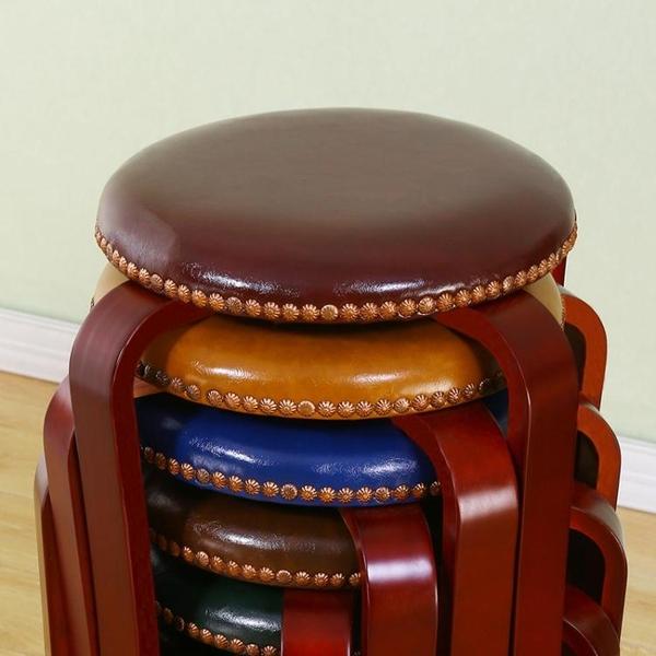 多款實木凳子家用圓凳餐桌小板凳餐椅木頭餐凳高椅子創意時尚簡約 晴天時尚
